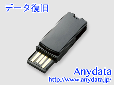 ELECOM エレコム USBメモリー MF-RSU216GBK 16GB