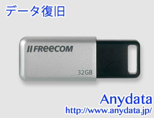Freecom フリーコム USBメモリー DataBar 32GB