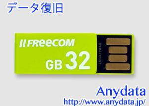 Freecom フリーコム USBメモリー USBClip 32GB