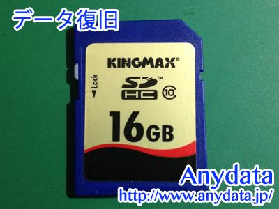 KINGMAX SDカード