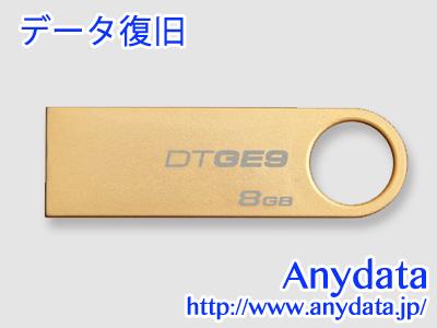 Kingston キングストン USBメモリー 8GB