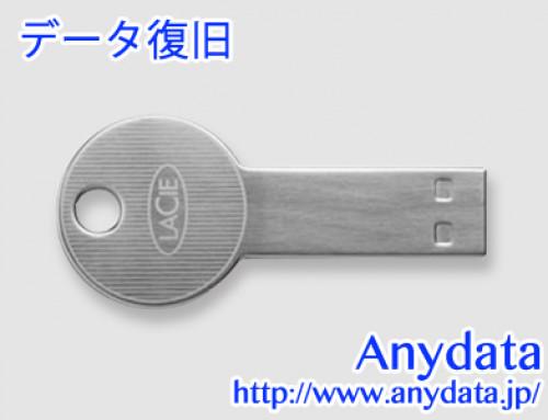 LaCie ラシー USBメモリー Cookey 8GB