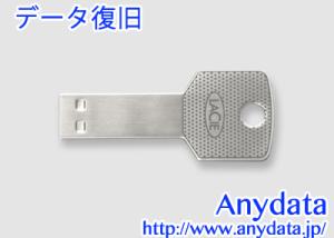 LaCie ラシー USBメモリー iamaKey 8GB