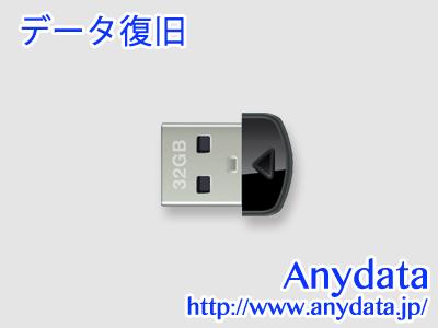 Lexar レキサー USBメモリー Echo ZX 32GB