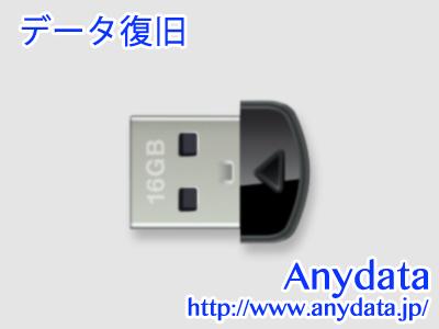 Lexar レキサー USBメモリー Echo ZX LEHZX16GBBJP 16GB