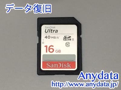 Sandisk サンディスク SDカード 16GB