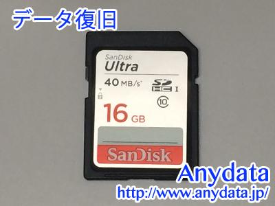 Sandisk SDカード 16GB 02
