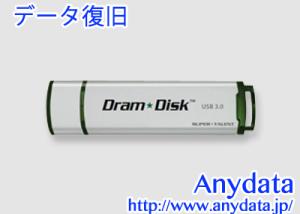 Super Talent スーパータレント USBメモリー ST3U8RAM 8GB