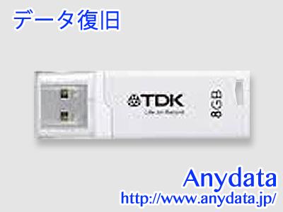 TDK USBメモリー Classic UFD8GE-CL3BLA 8GB