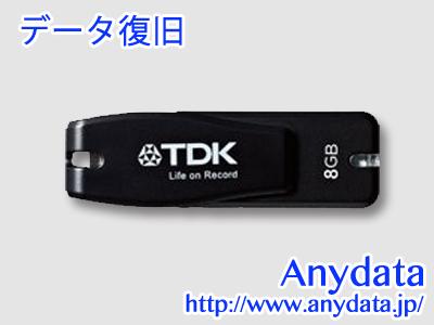 TDK USBメモリー Nano Drive 8GB