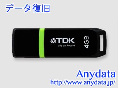 TDK USBメモリー Stick Line UFD4GE-SLBKA 4GB