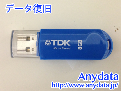 TDK USBメモリー