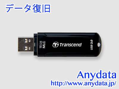 Transcend トランセンド USBメモリー JetFlash 750 16GB