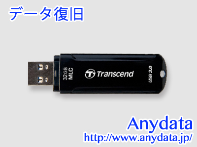 Transcend トランセンド USBメモリー JetFlash 750 32GB