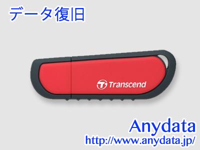 Transcend トランセンド USBメモリー TS16JFV70 16GB