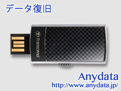 Transcend トランセンド USBメモリー TS8GJF560 8GB