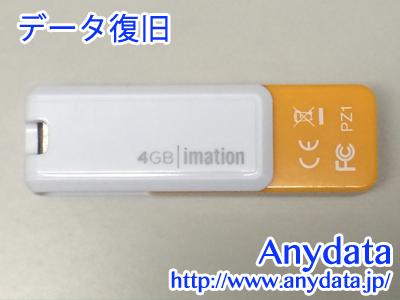 imation USBメモリー 4GB
