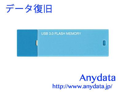 07 ELECOM エレコム USBメモリー MF-MSU3A16GBU 16GB