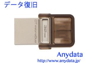 Kingston キングストン USBメモリー DataTraveler 32GB