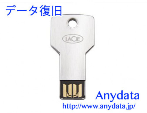 LaCie ラシー USBメモリー PetiteKey 32GB