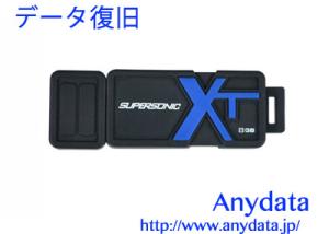 PATRIOT パトリオット USBメモリー PEF8GSBUSB 8GB