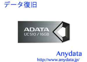 A-DATA USBメモリー DashDrive Choice UC510 16GB