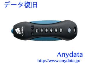 CORSAIR コルセア USBメモリー PADLOCK2 CMFPLA32GB 32GB