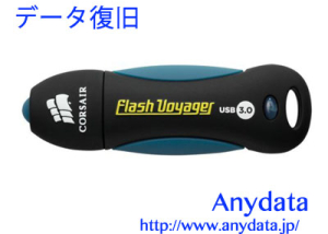 CORSAIR コルセア USBメモリー Voyager CMFVY3A-32GB 32GB