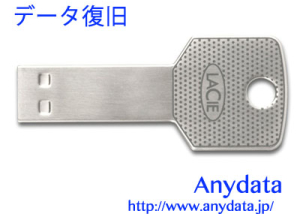 LaCie ラシー USBメモリー iamaKey LCU-IM8G 8GB