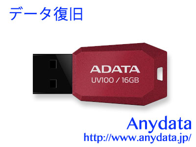 A-DATA USBメモリー DashDrive UV100 16GB