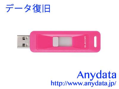 ELECOM エレコム USBメモリー MF-LSU3A16GPN 16GB