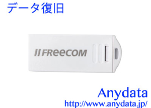 Freecom フリーコム USBメモリー DataBar XXS 32GB