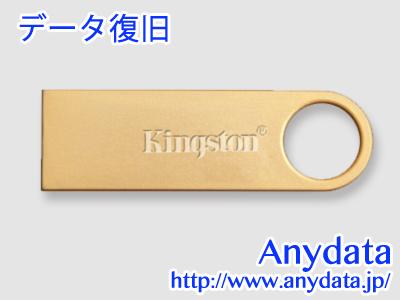 Kingston キングストン USBメモリー DataTraveler DTGE9