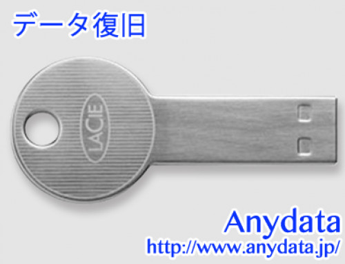 LaCie ラシー USBメモリー CooKey 32GB