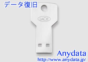 LaCie ラシー USBメモリー Petite Key 16GB