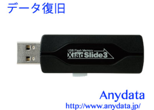 Princeton プリンストン USBメモリー Xiao PFU-XS3 32GB