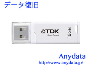 TDK USBメモリー Classic UFD16GE-CL3WHA 16GB