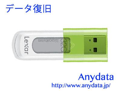 Lexar レキサー USBメモリー JumpDrive S50 32GB