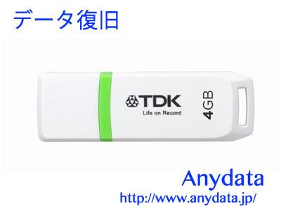 TDK USBメモリー Stick Line UFD4GE-SLWHA 4GB