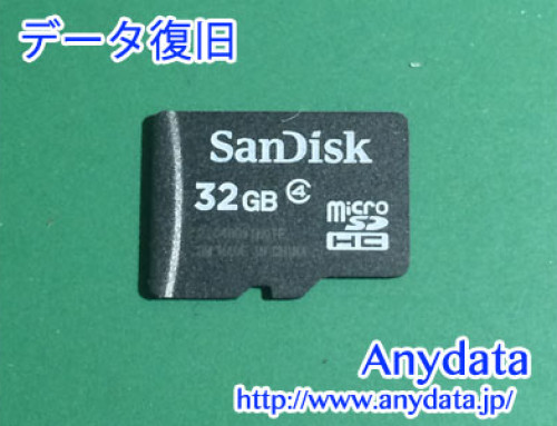 Sandisk microSDカード 32GB