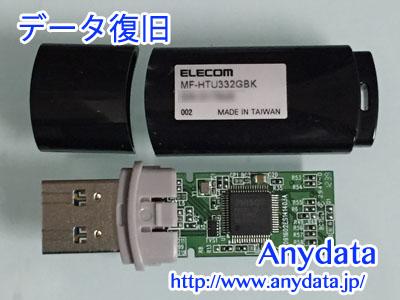 ELECOM MF-HTU332GB