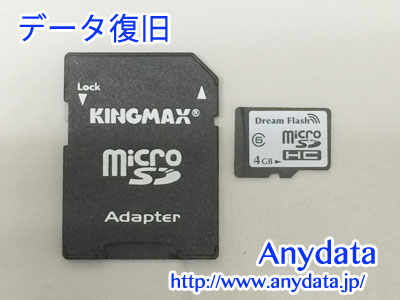 Dream Flash microSDカード 4GB