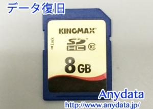 KIBNGMAX SDカード