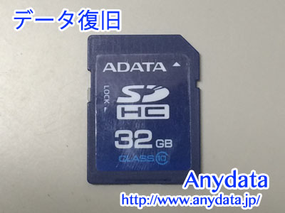 ADATA SDカード