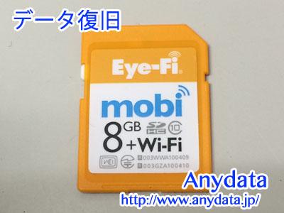 EYE-Fi SDカード mobi 8GB