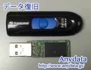 Trancend USBメモリー 64GB