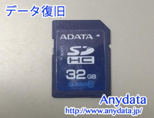 ADATA SDカード 32GB