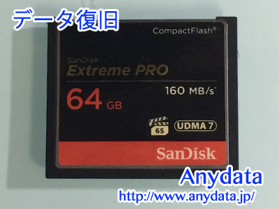 sands-cfカード-64gb