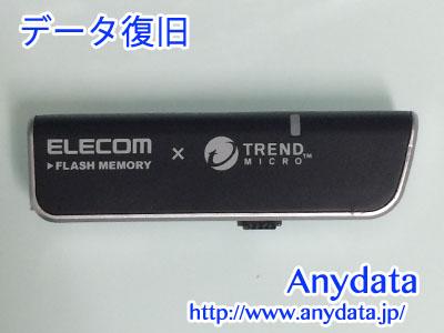 ELECOM USBメモリー 8GB