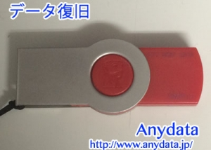 キングストン DataTraveler USBメモリー